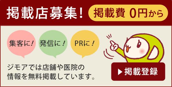 bnr-bosyu