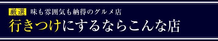 niku_top01