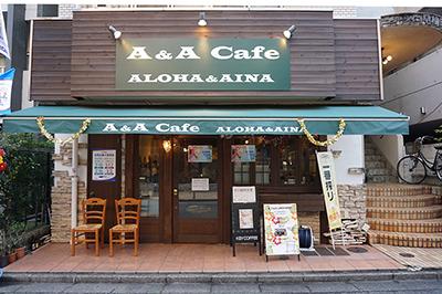 A&A CAFE ALOHA & AINA