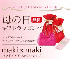 2018makimaki_母の日_banner_2R 3