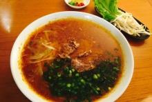 ピリ辛牛煮込みスープ麺 ブンボーフエ