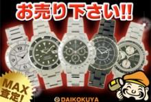 ロレックス、オメガなど時計 買取販売