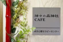 入場料(お茶・お菓子無料)