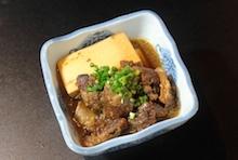 当店いちおし★牛筋と豆腐の煮込み