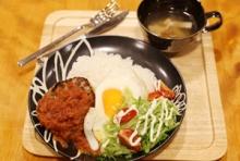 松阪肉ハンバーグ