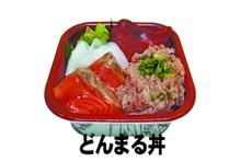 税込 540円