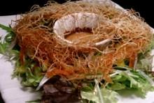 輪(りん)サラダ
