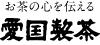 【閉店】愛国製茶 高田馬場店