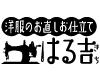 harukichi