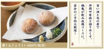 fukuchaan-011-700x650