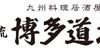 company_logo1_1383195151