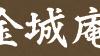 スクリーンショット 2015-07-04 13.40.15