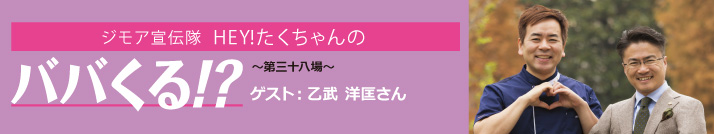 v34_TopBanner_繝上y繝上y縺上k_714