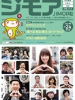 jimore_vol24