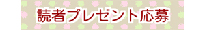 bnr-present3
