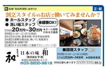 0623_2_kazu