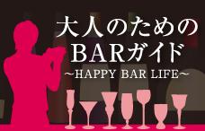 bar_sub