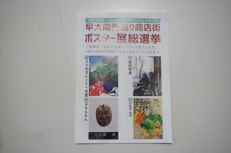 DSC03034 のコピー
