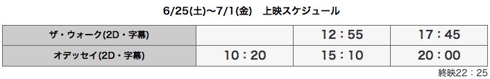 スクリーンショット(2016-06-23 20.41.41)