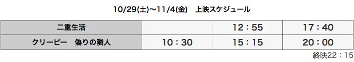 2016-10-28 10.42.03