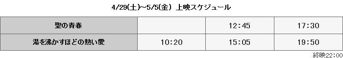 20170429_TT