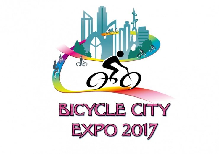 Bicycle-City-Expo-2017