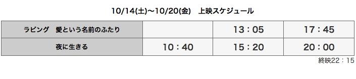 スクリーンショット 2017-10-12 18.33.53