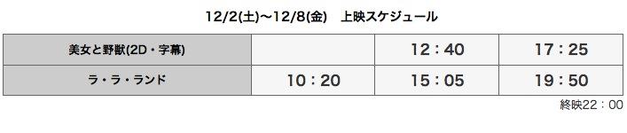 スクリーンショット 2017-11-30 17.50.20
