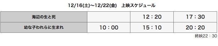 スクリーンショット 2017-12-14 15.56.50