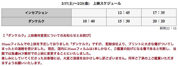 スクリーンショット 2018-02-15 10.41.18
