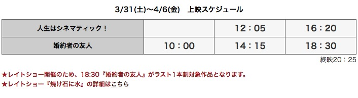 スクリーンショット 2018-03-28 16.22.56