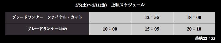 スクリーンショット 2018-05-04 7.47.52