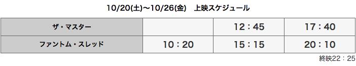 スクリーンショット(2018-10-19 12.35.52)