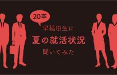 ichigeiA-1_eyecatch
