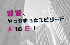 ichigeiB-1_eyecatch_resize