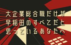 ichigeiD-1_eyecatch