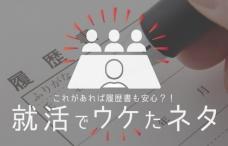 ichigeiE-1_eyecatch_resize