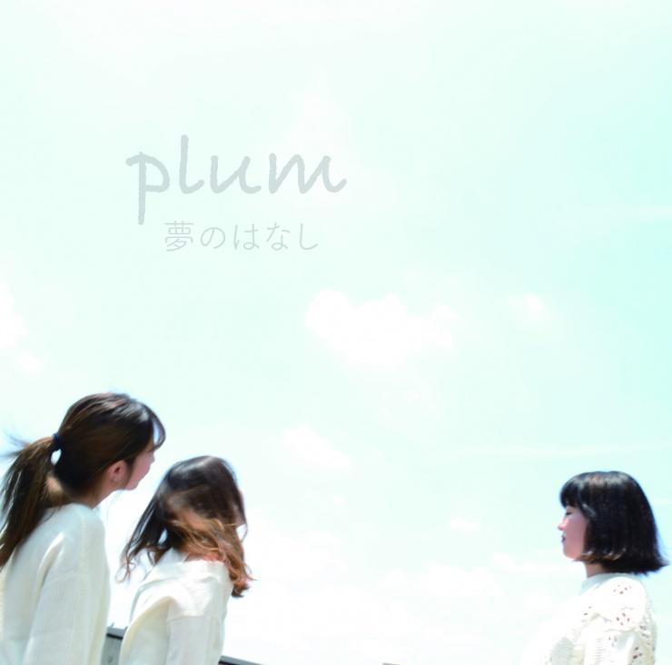 plum_jacket