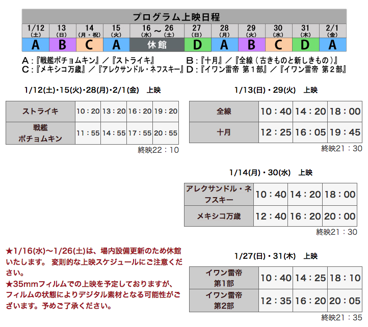 スクリーンショット 2019-01-08 10.49.51