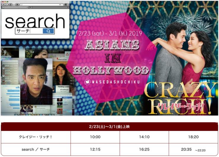 スクリーンショット 2019-02-22 17.25.12