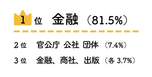 ichigeiD-2_3