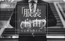 ichigeiD-2_eyecatch