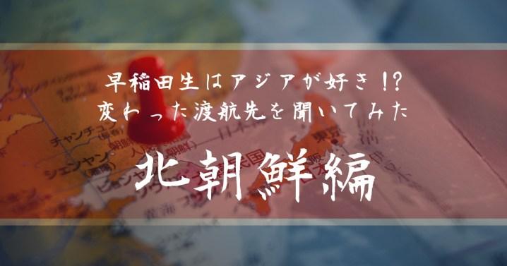ichigeiE-3_eyecatch