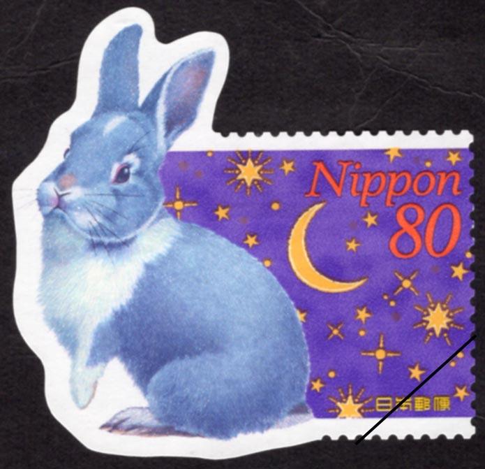 ウサギ(日本 1999) 斜線入り