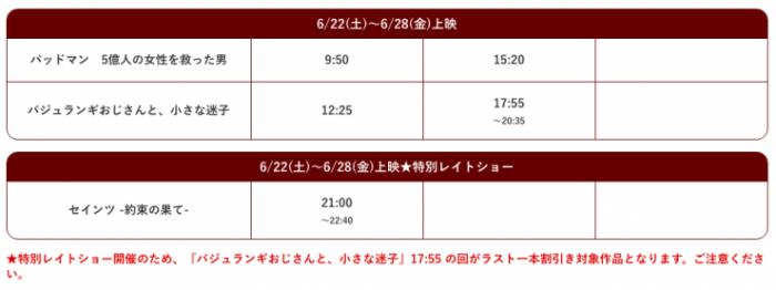 スクリーンショット 2019-05-24 12.20.51