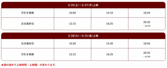 スクリーンショット 2019-05-10 11.12.14