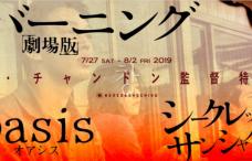 スクリーンショット 2019-06-28 11.36.50
