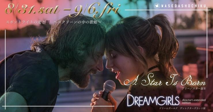 0831_ally_Dream-900x473