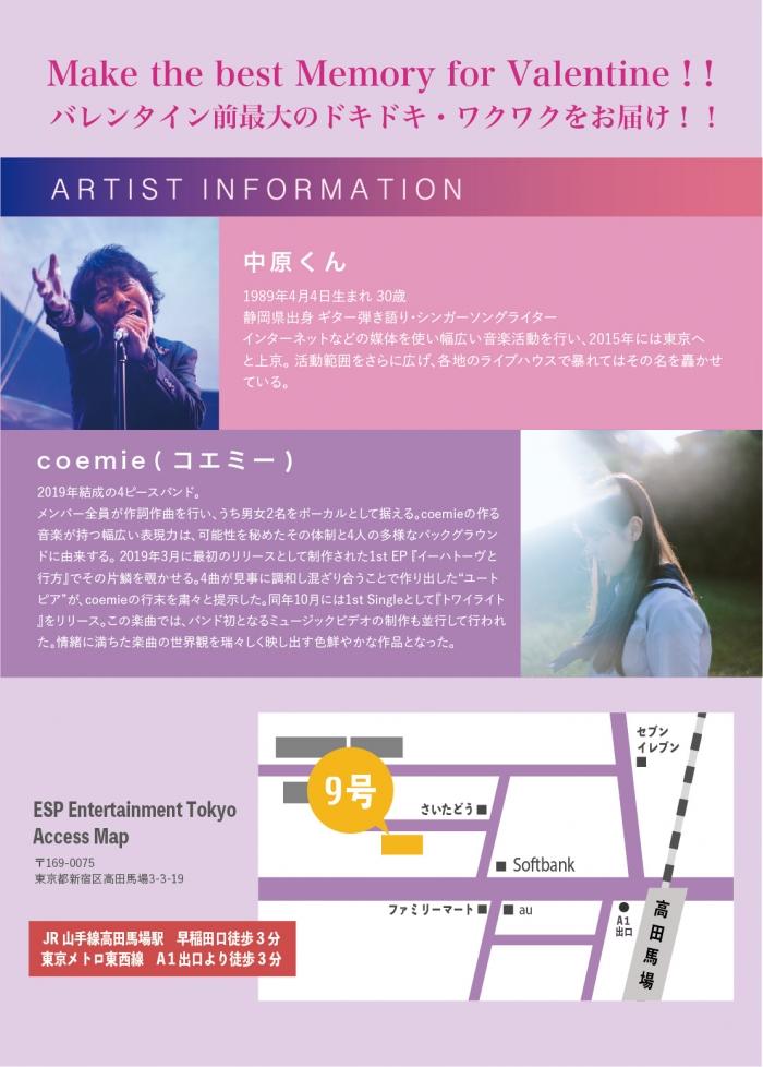 flyer(1019_2)-04