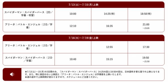 スクリーンショット 2019-07-15 8.26.27